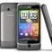 HTC Desire Z 05