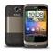 HTC Wildfire 01